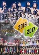 Hello! Project COUNTDOWN PARTY 2016 -GOOD BYE & HELLO!- (Japan Version)