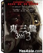 3 AM: Part 3 (2018) (DVD) (English Subtitled) (Taiwan Version)