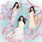 Bokou e Kaere  [Type A] (SINGLE+DVD) (Japan Version)