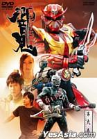 Kamen Rider Hibiki Vol.9 (Japan Version)