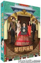 The Last Empress (2018) (DVD) (Ep.1-26) (End) (Multi-audio) (English Subtitled) (SBS TV Drama) (Singapore Version)