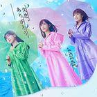 Shitsuren, Arigato [Type B] (SINGLE+DVD) (First Press Limited Edition) (Japan Version)