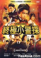 終極小警探 (2013) (DVD) (台灣版)