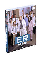 ER: The Fifth Season Set 2 Disc 4-6 (Limited Edition) (Japan Version)