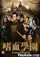 Transylmania (2009) (DVD) (Taiwan Version)