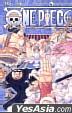 海賊王 One Piece (Vol.40)