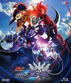 Build NEW WORLD Kamen Rider Cross-Z (Blu-ray) (Normal Edition) (Japan Version)