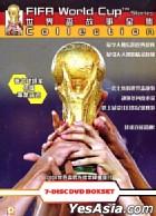 FIFA World Cup Stories Collection (DVD Boxset) (Hong Kong Version)