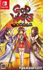 GOD WARS 日本神话大战 (普通版) (日本版)