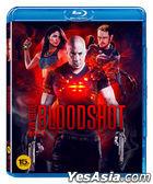 Bloodshot (Blu-ray) (Normal Edition) (Korea Version)
