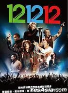 12.12.12 (2013) (DVD) (Taiwan Version)