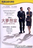 Saving Mr. Banks (2013) (Easy-DVD) (Hong Kong Version)
