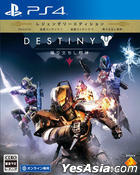 Destiny The Taken King Legendary Edition (Japan Version)