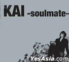 Kai Vol. 1 - Soulmate
