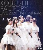 Kobushi Factory Live 2020 -The Final Ring ! [BLU-RAY]  (Japan Version)