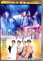 Beyond's Diary (1991) (DVD) (Remastered Edition) (Hong Kong Version)