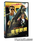 The Last Stand (2013) (DVD) (Taiwan Version)