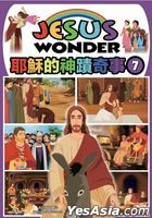 Jesus Wonder 7 (DVD) (Hong Kong Version)
