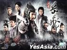 The Patriot Yue Fei (DVD) (Ep. 1-69) (End) (English Subtitled) (Malaysia Version)