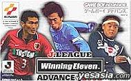 J. LEAGUE Winning Eleven Advance 2002 (日本版)