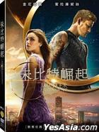 Jupiter Ascending (2015) (DVD) (Taiwan Version)