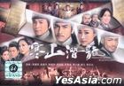 Ghost Dragon Of Cold Mountain (DVD) (Ep.1-30) (End) (Multi-audio) (English Subtitled) (TVB Drama) (US Version)