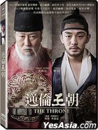 The Throne (2015) (DVD) (Taiwan Version)