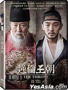 逆倫王朝 (2015) (DVD) (台湾版)