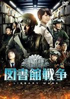 Library Wars (DVD) (Standard Edition) (Japan Version)