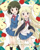 Hello!! Kin-iro Mosaic Vol.5 (DVD)(Japan Version)