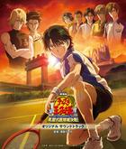 Gekijo ban Prince of Tennis Eikoku Shiki Teikyujo Kessen! Original Soundtrack (Japan Version)