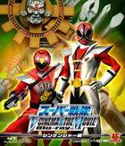 Super Sentai V Cinema & The Movie (Shinkenger Hen) (Blu-ray) (Japan Version)