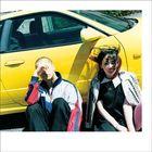 Re: Re: Love   (Japan Version)