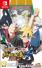 Naruto Shippuden Ultimate Ninja Storm 4 ROAD TO BORUTO (Asian Chinese Version)