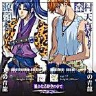 Harukanaru Tokinonakade - Hachiyo Sho - Character Collection 1 Seiryu-hen (Japan Version)