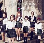 Gossip Girls [PEARL EDITION] (Normal Edition)(Japan Version)