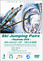 Ski Jump Pair Pachinko (DVD) (Japan Version)