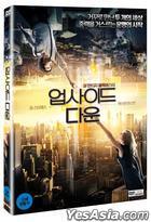 Upside Down (DVD) (Korea Version)