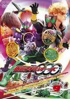 Kamen Rider OOO (Vol.9) (DVD) (Japan Version)