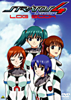 Stratos 4 Log Book (Japan Version)