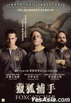 Foxcatcher (2014) (DVD) (Hong Kong Version)