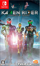 KAMEN RIDER memory of heroez (Normal Edition) (Japan Version)
