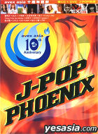 Avex Asia 10th Anniversary J-POP PHOENIX (2CD+DVD) (Overseas Version)