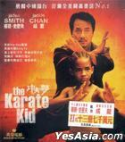 The Karate Kid (2010) (VCD) (Hong Kong Version)