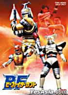 Beetle Fighter Kabuto Vol.4 (Japan Version)
