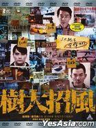 Trivisa (2016) (DVD) (Malaysia Version)