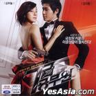 Secret Couple (AKA: My Girlfriend is an Agent) (VCD) (Korea Version)