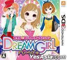 Model Oshare Audition Dream (3DS) (日本版)