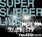 Super Slipper Live Part 3 (3CD)