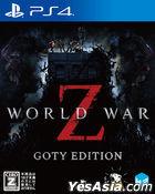 WORLD WAR Z GOTY EDITION (Japan Version)